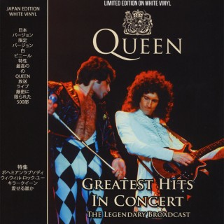 Queen - Greatest Hits In Concert