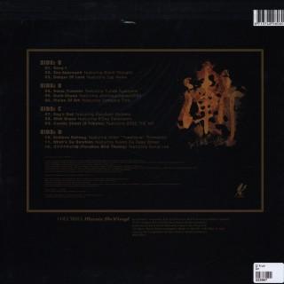 DJ Krush - Zen