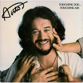 Airto Moreira - Touching You ... Touching Me