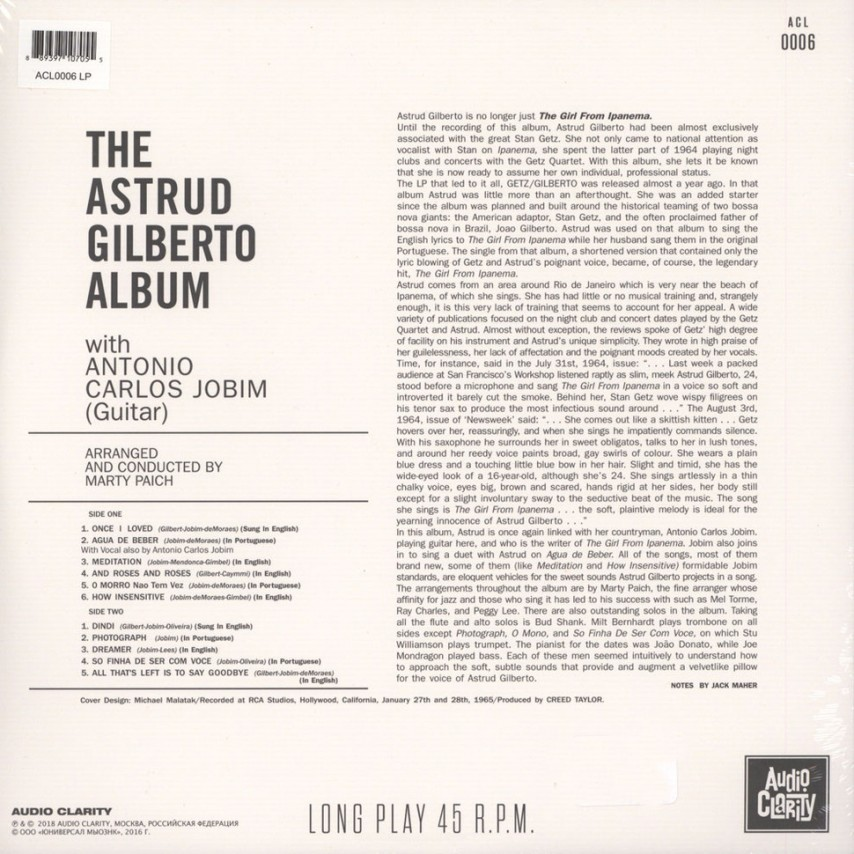 Astrud Gilberto - The Astrud Gilberto Album