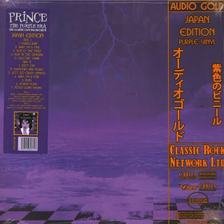 Prince - The Purple Era - Best of 85-91