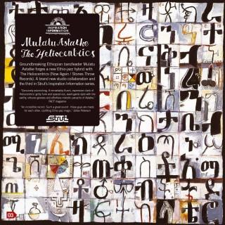 Mulatu Astatke & The Heliocentrics - Inspiration Information