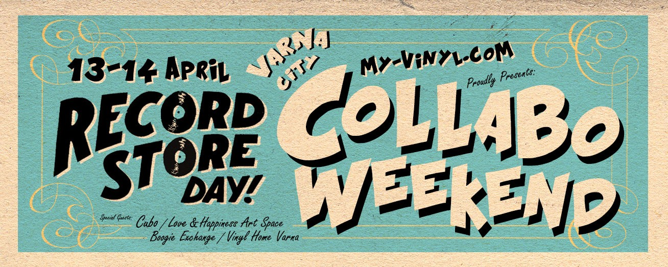 Record Store Day Collabo Weekend във Варна